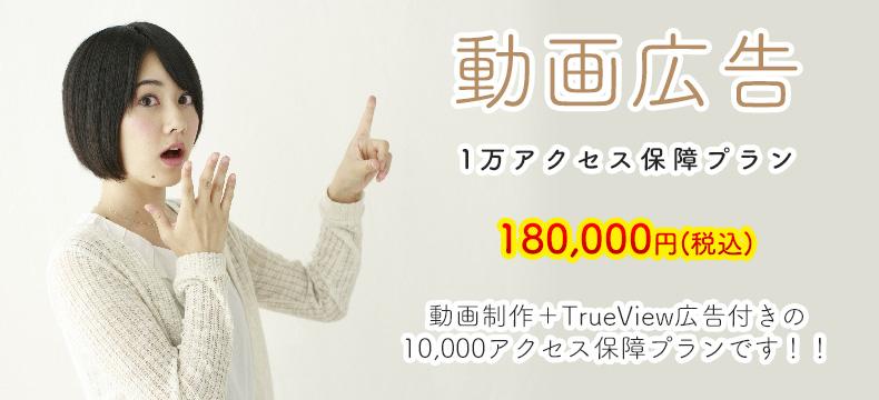 10000access_03